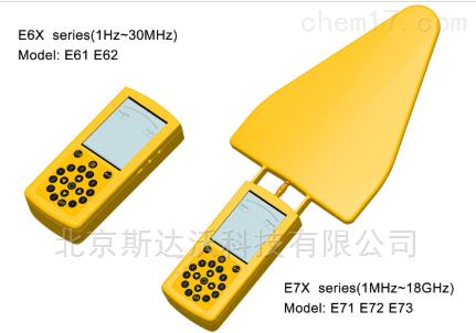 E6X E7X系列电磁场强度频谱分析仪