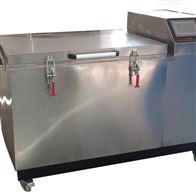 YDSL-324深冷炉