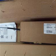 E+H传感器FTL20-3425