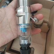 E+H玻璃电极CPS11D-7BA21