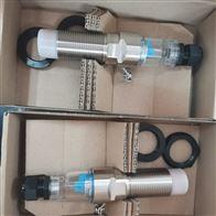 E+H表压变送器TR62-FDAB3X021