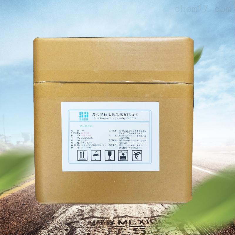 DL-蛋氨酸生产厂家