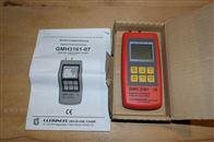 GMH 3161-07德国Greisinger GMH 3161-07防爆压力测量仪