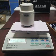 北京康光荧光白度计WSD-3U(日化造纸)