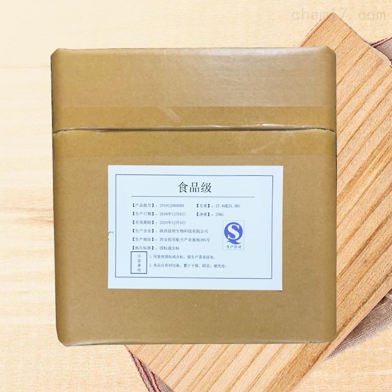 DL-丙氨酸生产厂家