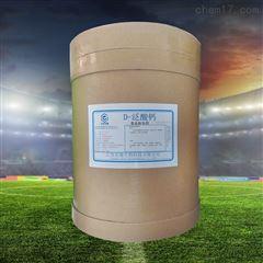 食品級D-泛酸鈣生產廠家