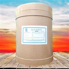 食品級L-抗壞血酸鈣生產廠家
