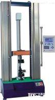 JH-Ⅹ-1材料抗拉强度(抗压强度)试验机
