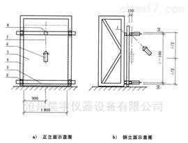 JGT169-2016隔墻板吊掛力試驗裝置