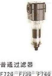 DB1GS6HGZ900013OV,HERION空气过滤器应用