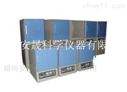 1400℃高温箱式炉(27L)AS-1400M
