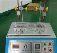 上海多功能酒精耐磨试验机
