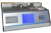 纸张摩擦系数测定仪价格