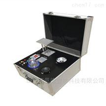 LD-QC04食品快检前处理一体机
