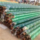 管径529耐高温蒸汽直埋保温管成品出厂价格