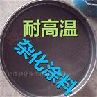 烟囱重防腐手选杂化聚合物涂料
