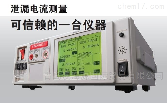 ST5540日本日置HIOKI泄漏电流测试仪