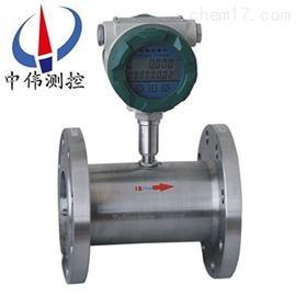 ZW-LWGY高温液体涡轮流量计