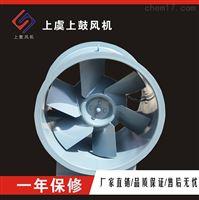 JSF-A-I-450JSF系列轴流通风机