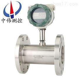 ZW-LWGY一体化液体涡轮流量计