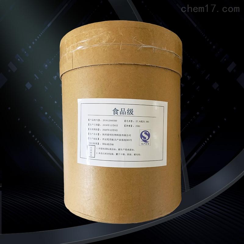 L-鸟氨酸盐酸盐生产厂家