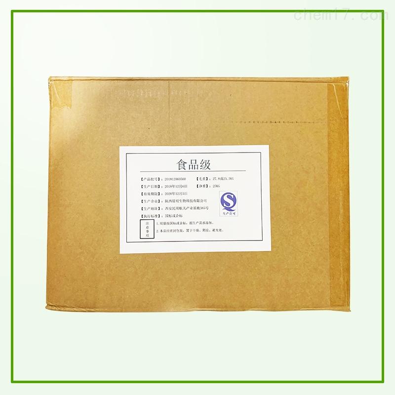 L-组氨酸盐酸盐生产厂家