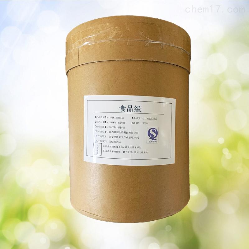 N-乙酰-L-半胱氨酸生产厂家