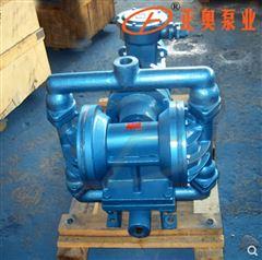 DBY-25Z型铸铁电动隔膜泵 耐酸碱电动泵