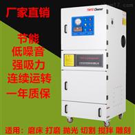 MCJC-5500工业布袋集尘机 全自动脉冲除尘器