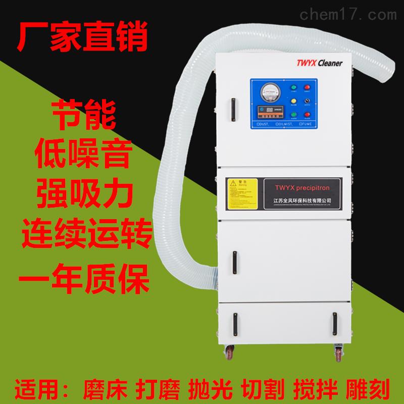 石墨粉尘工业吸尘器