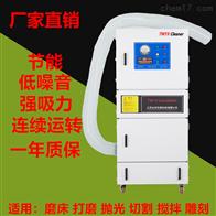 MCJC-4000石墨粉尘工业吸尘器