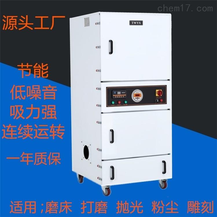 环评环保工业吸尘器集尘机