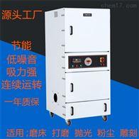 MCJC-2200砂布环带机专用工业集尘器