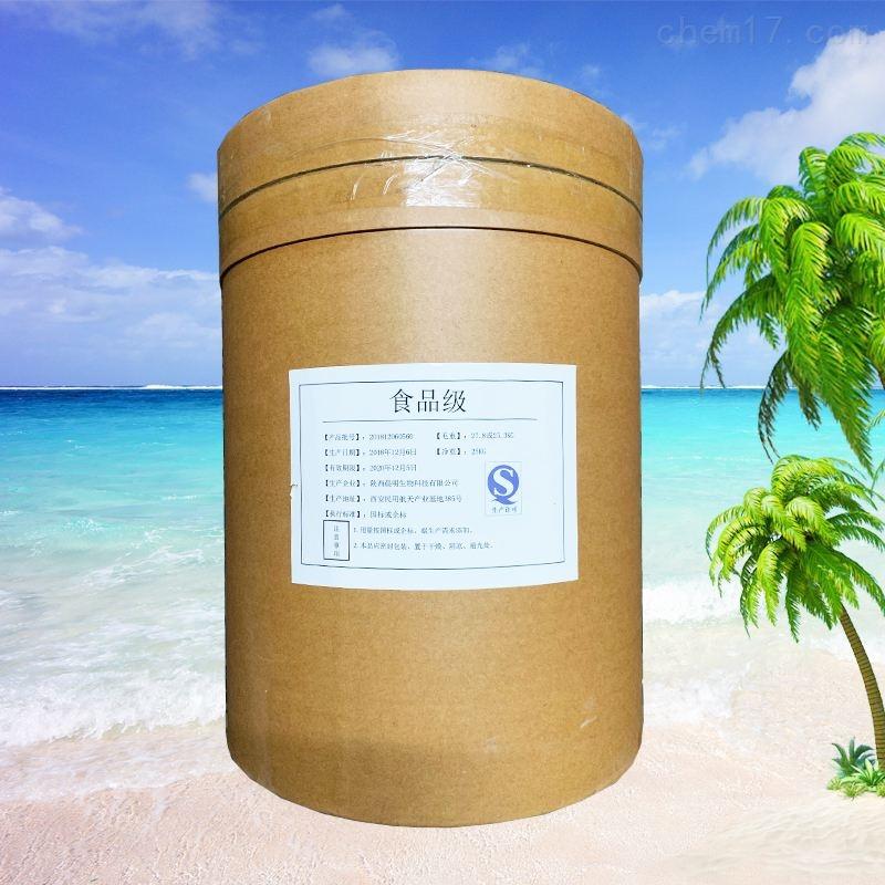 D-氨基葡萄糖硫酸盐生产厂家