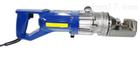 NRC-20 电动钢筋切断机