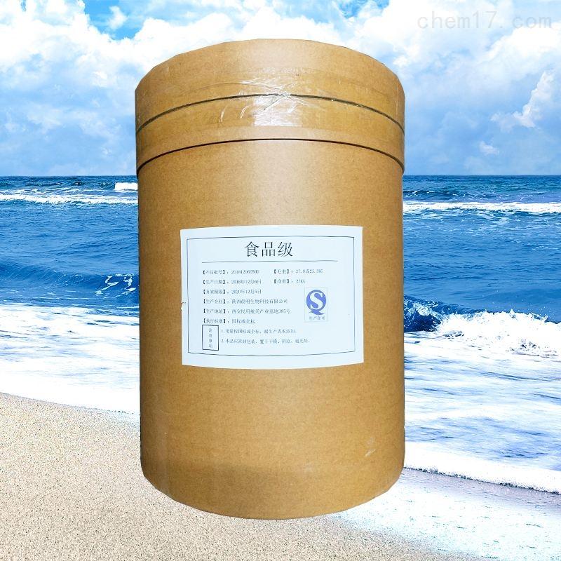 D-氨基葡萄糖硫酸钾盐生产厂家