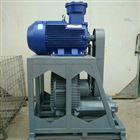 防爆拖泵高压旋涡气泵