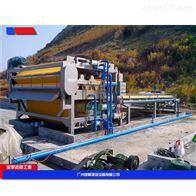 浓缩压滤建筑垃圾污泥脱水设备,打桩泥浆处理设备