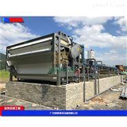 洗沙泥浆带式脱泥机 处理泥浆水的厂家直销