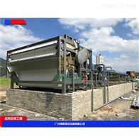 标准型垃圾电站带式压滤机设备操作简单