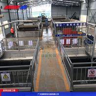 标准型机制泥浆脱水设备 搅拌站泥浆处理设备