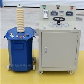 50kv超轻型高压试验耐压变压器