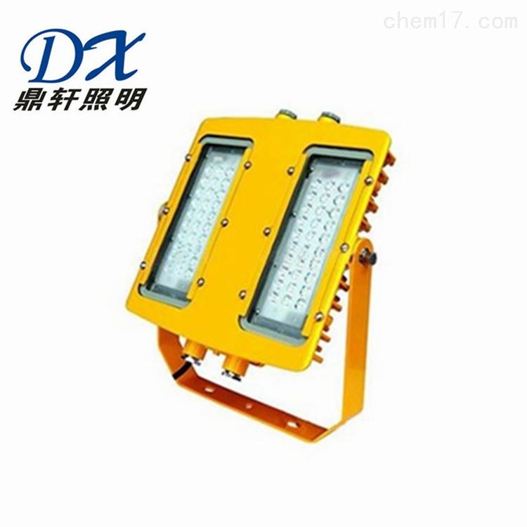 LED防爆泛光灯200W/280W石油大面积照明