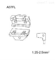 A07FL可选配钳口