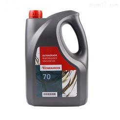 Edwards UL70爱德华真空泵油