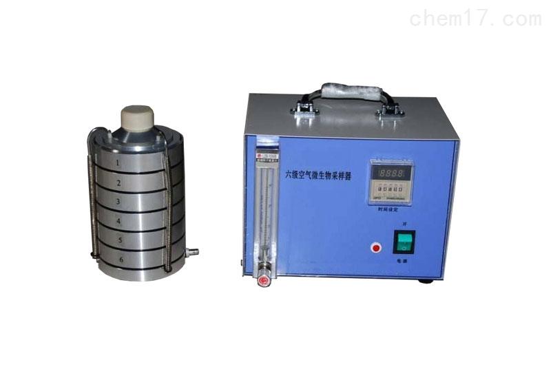 ZYK-6六级筛孔撞击式空气微生物采样器