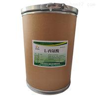 食品级广东L-丙氨酸生产厂家