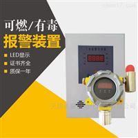 MY-KRD180氯气报警器泄漏检测报警仪防爆固定式