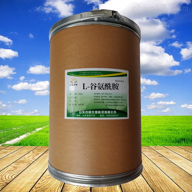 广东L-谷氨酰胺生产厂家