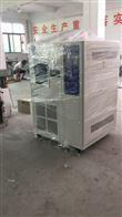 150L智能型触摸屏恒温恒湿试验仪器生产商